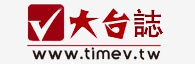 大台誌:台湾创业媒体